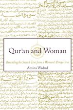 Qur'an and Woman.jpg